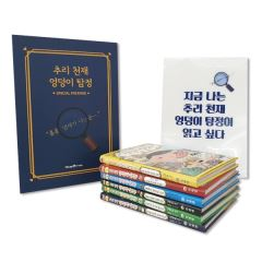 추리 천재 엉덩이 탐정 1~6권 세트 (특별케이스+ L홀더 포함)